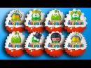 Мультик. Киндер Сюрприз. Ам Ням. Мультики для детей. Surprise Eggs. Cartoon for kids - Video Dailymotion