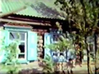Ступени роста - Совхоз Рымникский 1990-91 г.