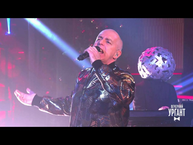 Вечерний Ургант. Pet Shop Boys – It's a Sin (07.12.2016)