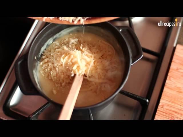 Видео-рецепт: Сырное фондю