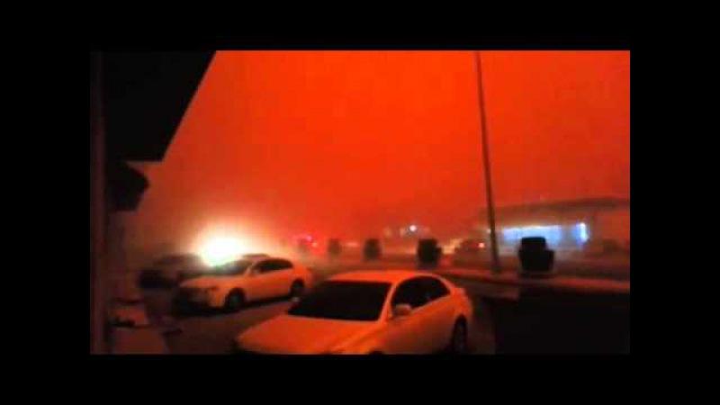 Песчаная буря в Саудовской Аравии