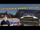 RP САТСУМУ ЗАКАЗЫВАЛИ My Summer Car