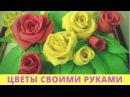 Цветы своими руками холодный фарфор мастер класс
