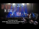Ray Wilson | The Dividing Line (From the Double Live Album Time Distance)