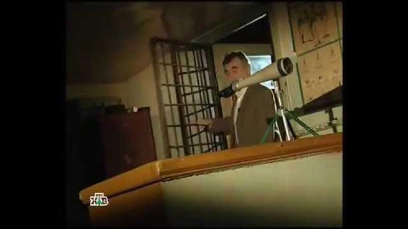 Следствие Вели... с Леонидом Каневским - 55 Крымское дело (28.09.2007)