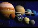 Планеты Солнечной Системы.Документальный фильм