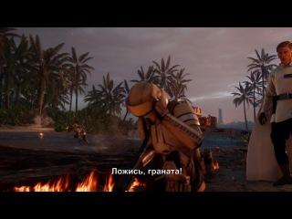 Star Wars Battlefront Изгой-Один: Скариф официальный трейлер