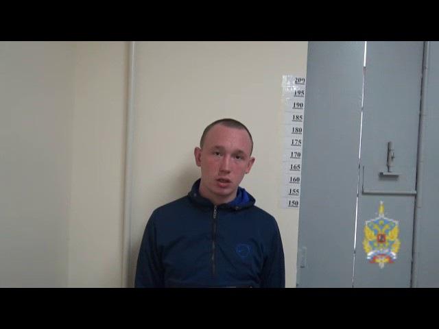 Полицейскими МУ МВД России «Балашихинское» задержаны подозреваемые в совершении кражи из салона красоты