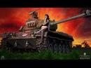 LeKpz M 41 90 mm GF Черный Бульдог одной левой