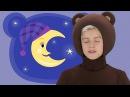 Баю Бай - Маша и Три Медведя - Колыбельная песенка мультик полная версия cartoon