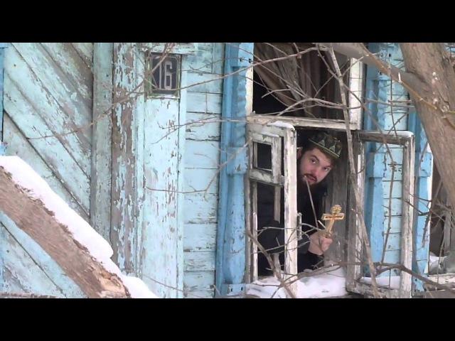 Стабильность в русской деревне