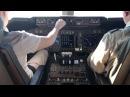 Заход на посадку в Новосибирске на Боинг 747-400 в условиях сильной болтанки и бокового ветра!