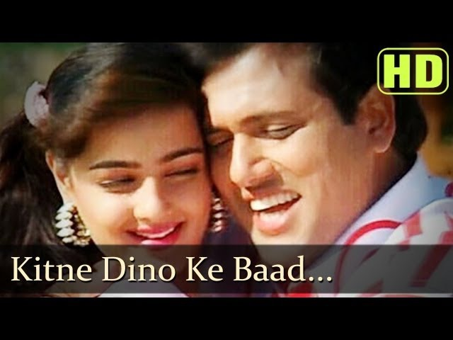 Kitne Dino Ke Baad Govinda Mamta Kulkarni Andolan Bollywood Songs Alka Yagnik Kumar Sanu