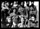 Greek resistance song (Белая армия, чёрный барон, or White army, black baron)
