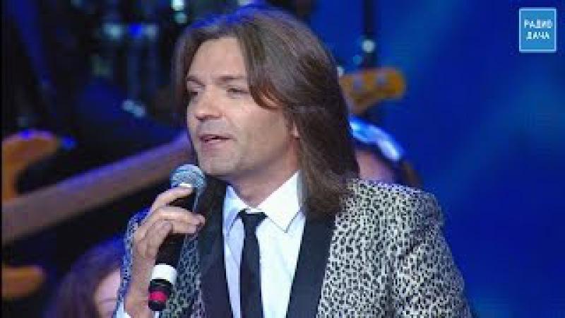 Дмитрий Маликов Звезда моя далекая Disco Дача 2014