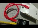 Настройка NanoStation Loco M2 в качестве роутера, вид соединения PPPoE