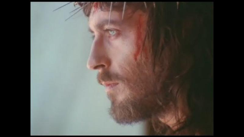 Иисус из Назарета 4 серия (фильм Франко Дзеффирелли)