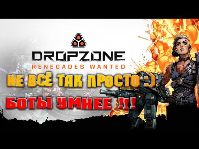 СТРИМ игры Dropzone , нужно больше роботов :) , пвп и пве