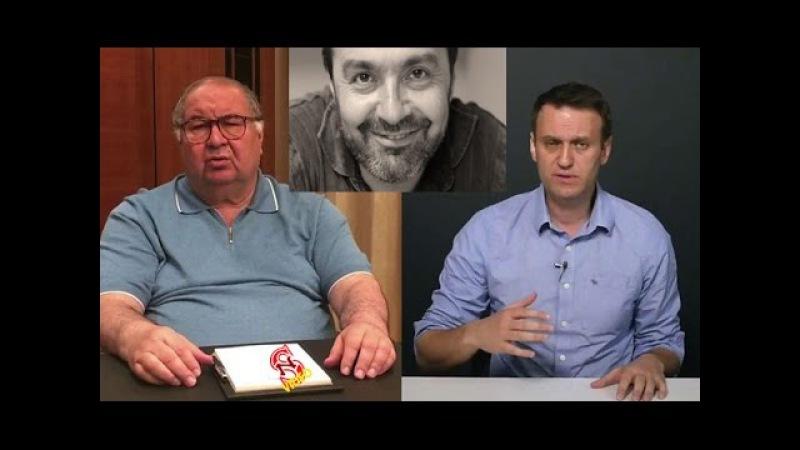 ШЕНДЕРОВИЧ: Усманов - не смотрящий по камере, а бизнес-элита РФ?