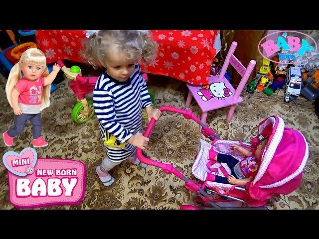 Маленький блогер девочка Катя Как мама в коляске катает куклу Беби Бон Сестра Иг...