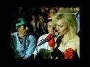группа «Мираж» и Таня Овсиенко - Я больше не прошу HD - х.ф.«Наш чел в Сан-Ремо»