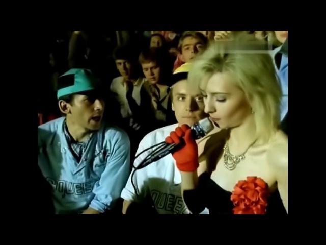 группа Мираж и Таня Овсиенко Я больше не прошу HD х ф Наш чел в Сан Ремо