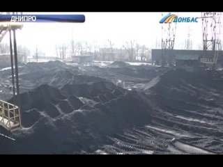Приднепровская ТЭС перешла на работу на одном энергоблоке из-за нехватки угля