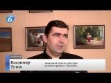 Концерт эстрадно симфонического оркестра Донбасс