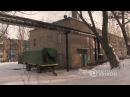 Коммунальный концерн «Донбассгаз» подводит итоги. 20.02.2017, Панорама