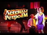 Жанна Агузарова (Легенды ретро FM 2009) полная версия
