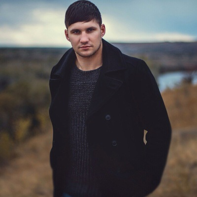 Максим Волков