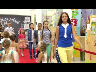 Fashion School Show Back to school 13 августа в Market mall Дарынок