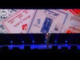 Фестиваль еврейской музыки и танца