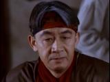 179. Смертельная Битва Завоевание / Mortal Kombat Conquest 17 серия из 22 1998