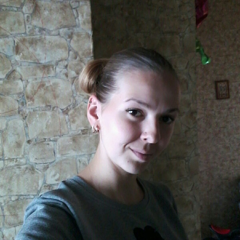 Елизавета Геннадьевна   Москва