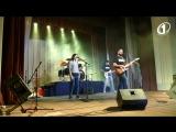 рок группа Знайденi речi сыграли Девятую весну г. Измаил