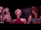 Очень плохие девчонки - 2017  Русский трейлер  (Тряхни телом - комедия)  +18