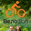 ВЕЛОШОП | Велосипеды для спорта и отдыха
