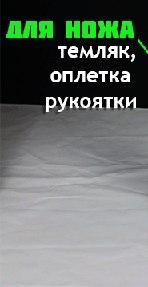vk.com/album-70329237_229174265