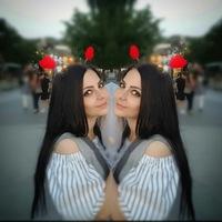 Пигенко Екатерина