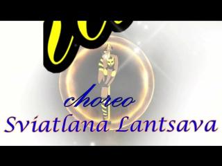 Bachata choreo Sviatlana Lantsava Студия танца и фитнеса АнОКса