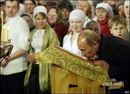 Антон Ермолаев фото #28
