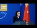 В Китае задержали шестерых граждан Японии по подозрению в шпионаже