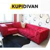 Мягкая мебель, Диваны, Кровати, Кресла в Минске