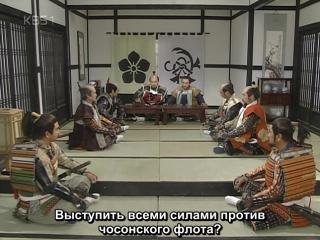 [Сабы Кот Изерлонский / ClubFate] - 083/104 - Бессмертный флотоводец Ли Сунсин / The Immortal Lee Soon-Shin (2004-2005/Юж.Корея)