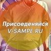 V-Sampe.Ru: Все для SAMP и GTA