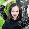 Ksenia Kiseleva