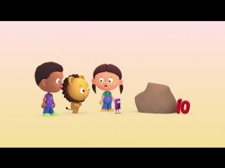 Развивающий мультик Считаем с Полой - цифры для детей. Учимся считать до 10. Пропавший кекс