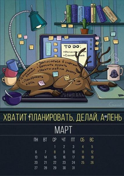 Фото №456239181 со страницы Насти Богдановой