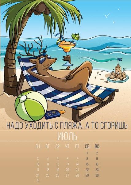 Фото №456239185 со страницы Насти Богдановой